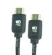AVPro Edge AC-BT02-AUHD Bullet Train HDMI Cable 18Gbps Ultra High Speed, 4K60 - 6.5'
